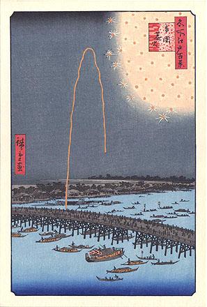 Hiroshige Feu d'artifice au pont Ryogoku