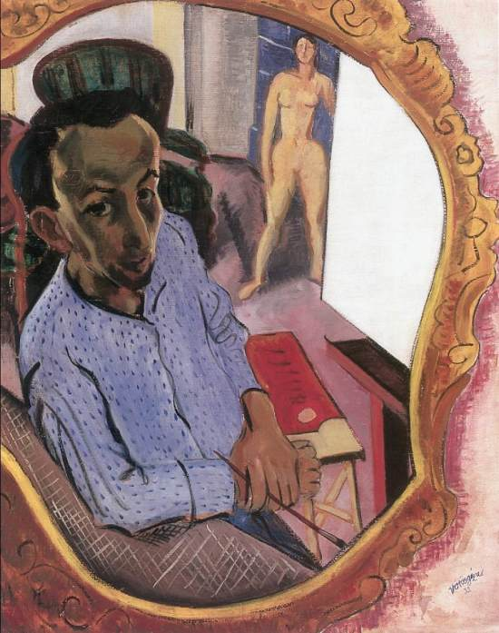 geza Voros Self-portrait in a Mirror 1933
