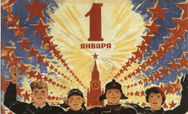 Bonne annee 1939 sovietique _etoiles