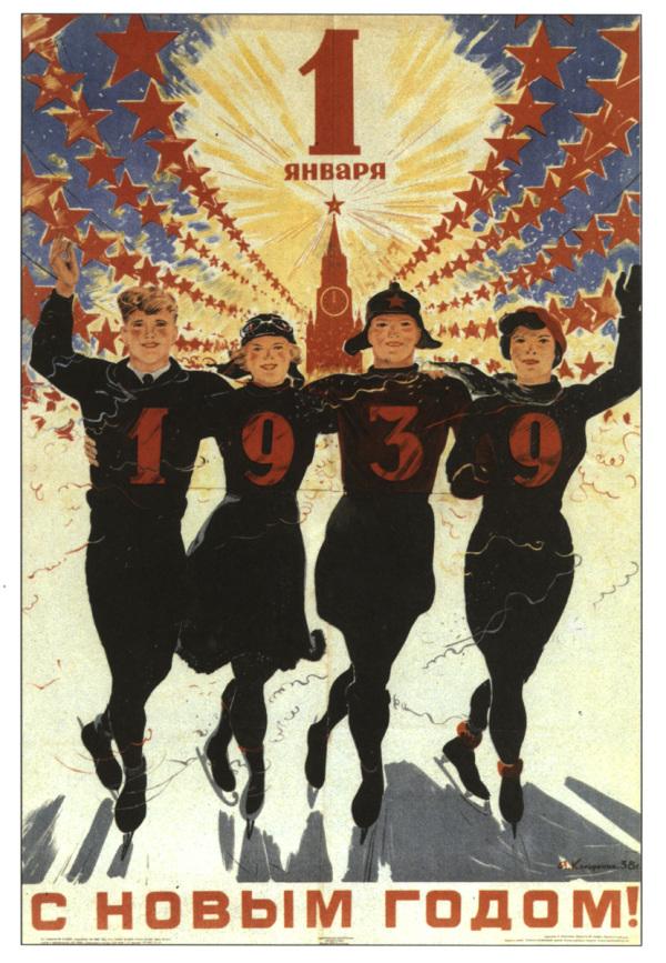 Bonne annee 1939 sovietique