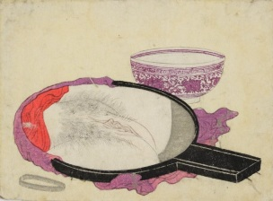 Woman s genitals reflected in a hand-mirror. Picture calendar (e-goyomi) for the year Bunsei 1, 1818, British Museum