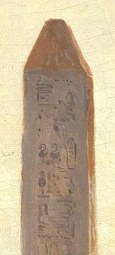 Hubert Robert 1775 _Ruins_with_an_obelisk_in_the_distance_hieroglyphe