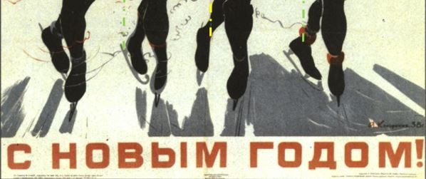 Bonne annee 1939 sovietique _ombres