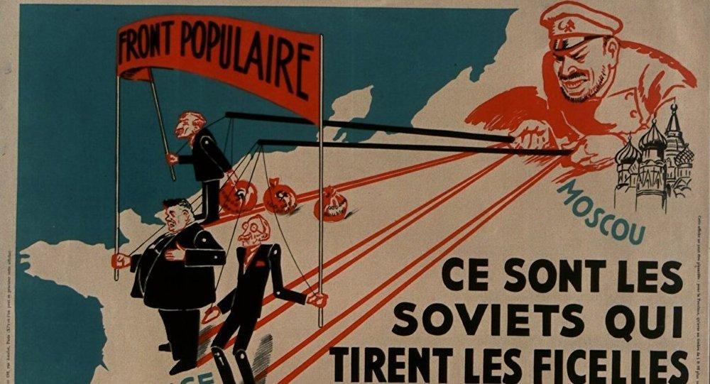 Affiche anticommuniste France 1936