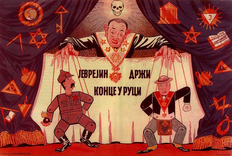 Affiche de l'exposition antimaconnique de Belgrade, 1941