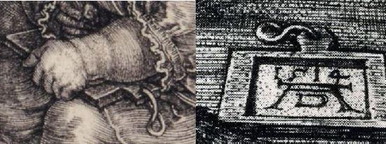 Dürer Panneau Melencolia Saint Jerome