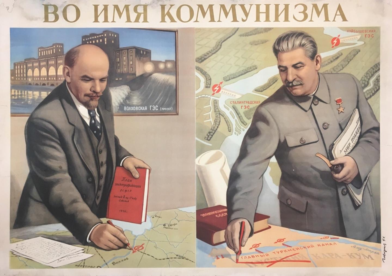URSS 1951 Au nom du communisme
