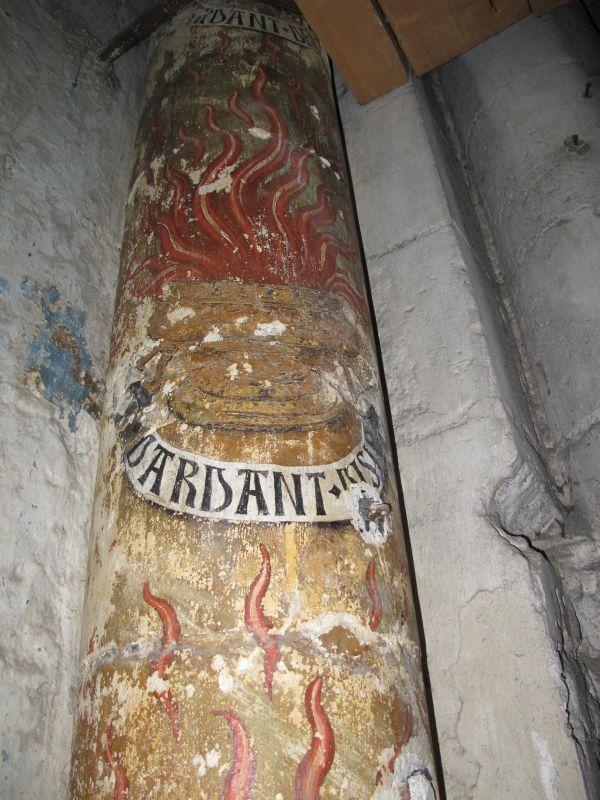 Cathedrale d'Angers Fresque du Mausolee de rene d'Anjou 1444 1480