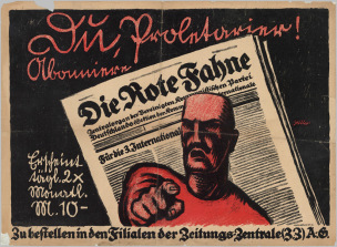 Allemagne 1921 You, Proletarians Subscribe