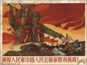 Coree du Nord Long live the victory of the Korean People s Army and the Chinese People s Volunteers Army
