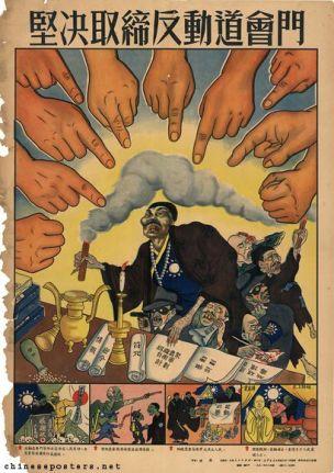 Resolutely ban reactionary secret societies by Hu Su China, 1951