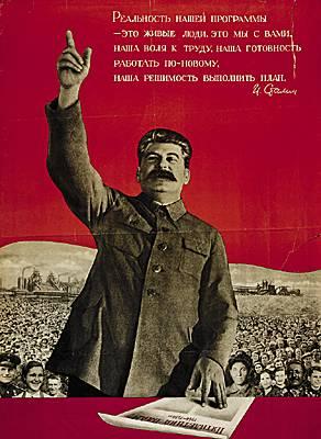 Staline Affiche pour le IVe plan quinquennal 1946-1950