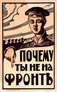 URSS 1920 Pourquoi n es-tu pas à l'avant