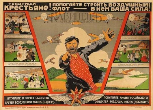 URSS 1924 Comrade peasants Help build the fleet - it is your strength
