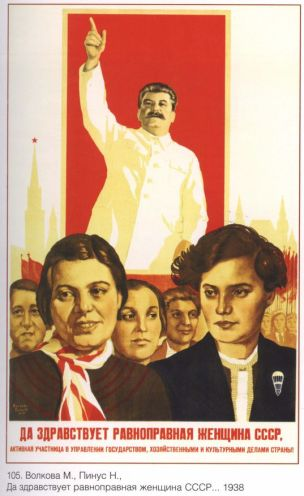 URSS 1938 Vive la femme egale en droit de l'URSS, participant activement dans le gouvernement, les affaires economiques et culturelles du pays