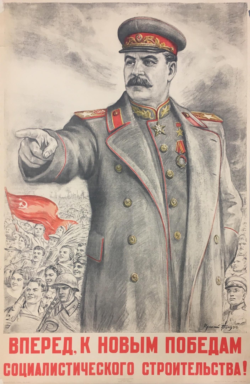 URSS 1946 En avant aux nouvelles victoires de la construction socialiste