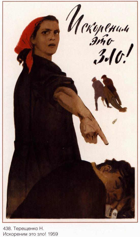URSS 1959 Let's eradicate this evil