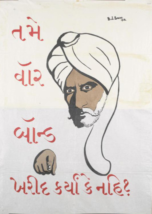 WW1 GB Inde 1918 Gujarati text Have you bought war bonds or not