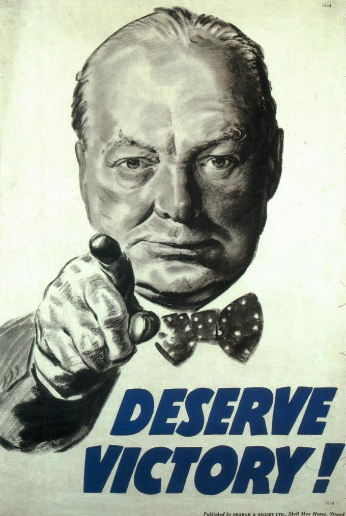 WW2 GB 1945 Meritez la victoire