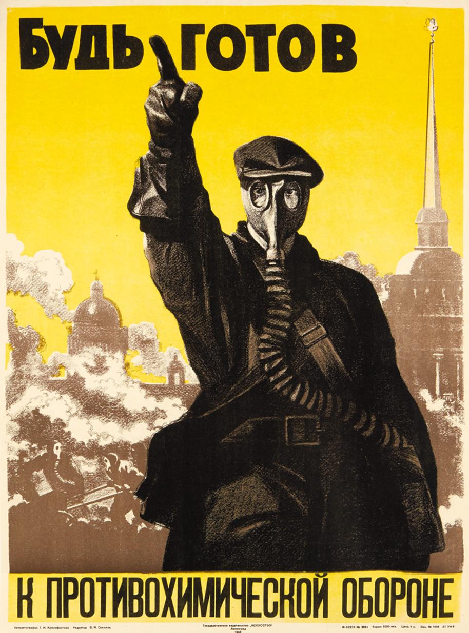 WW2 URSS 1943 Soyez pret pour la defense chimique affiche de Timofey Ivanovich Ksenofontov