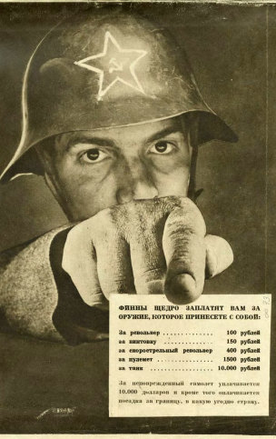 WW2 Winter War 1939–1940 Finnish propaganda. to Soviet soldiers Finns generously pay for weapons that you bring with