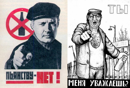 soviet-temperance-and-anti-temperance-poster-1985