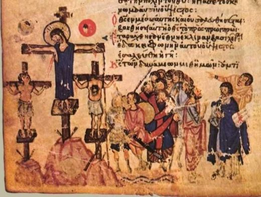 Crucifixion, Psalm 45, Chludov Psalter, Byzantine, 9th century, Moscow, Historical Museum MS 129