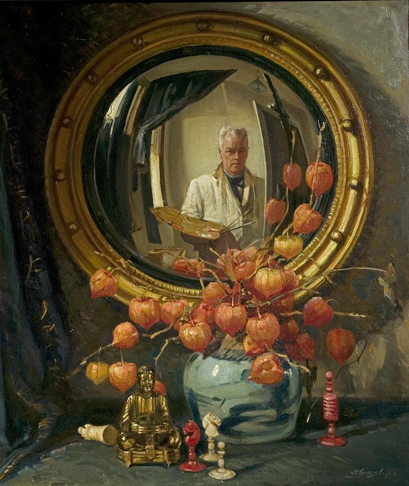"""Harold Gresley """"The Convex Mirror"""", 1945 Derby museum"""