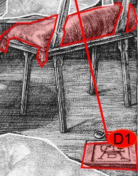 Durer 1514 Saint Jerome dans son etude grille de lecture D1