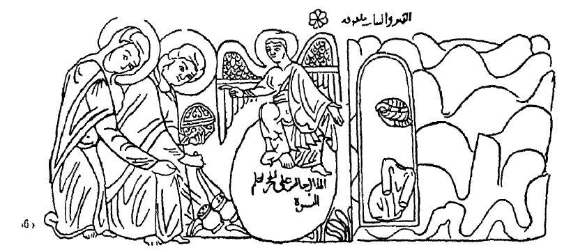 Type Byzantin Manuscrit Copte 13 G. Millet. Recherches sur l'iconographie de l'Evangile fig 565