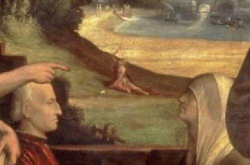 1514 Garofalo madonna-delle-nuvole Santi Girolamo, Francesco d'Assisi e due devoti della famiglia Suxena Pinacoteca Nazionale Ferrare detail