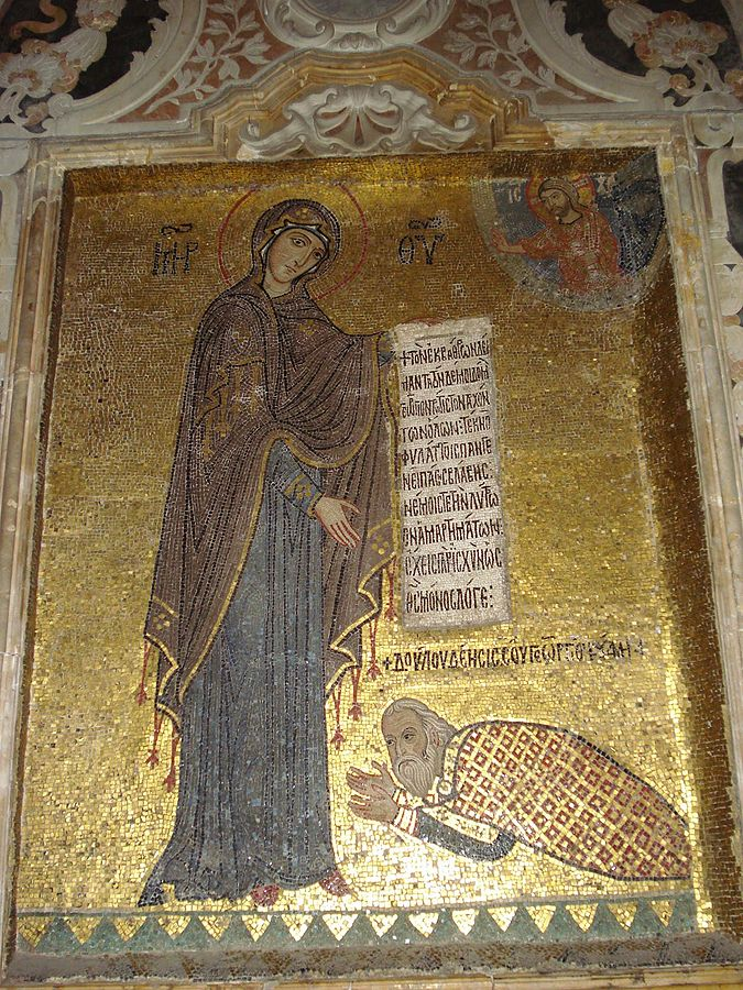 1151 George_of_Antioch_and_Holy_Virgin Martorana Palermo proskynese