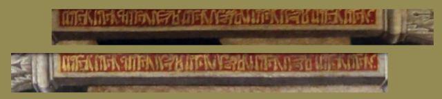 1349-50 Serafini Paolo da Modena Galleria Estense, Modena galons