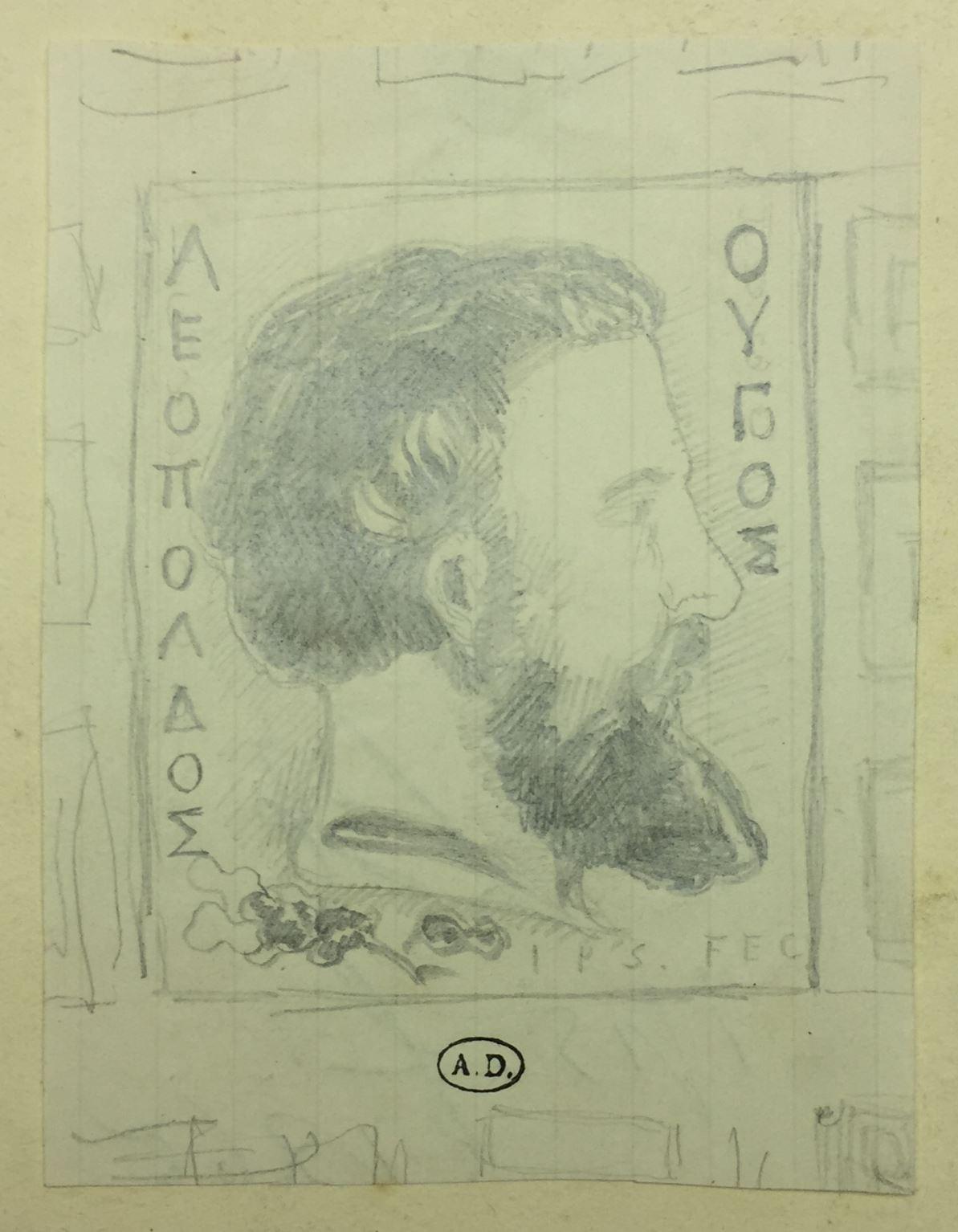 Leopold Armand Hugo Autoportrait grec copyright Musee des Arts Decoratifs Paris