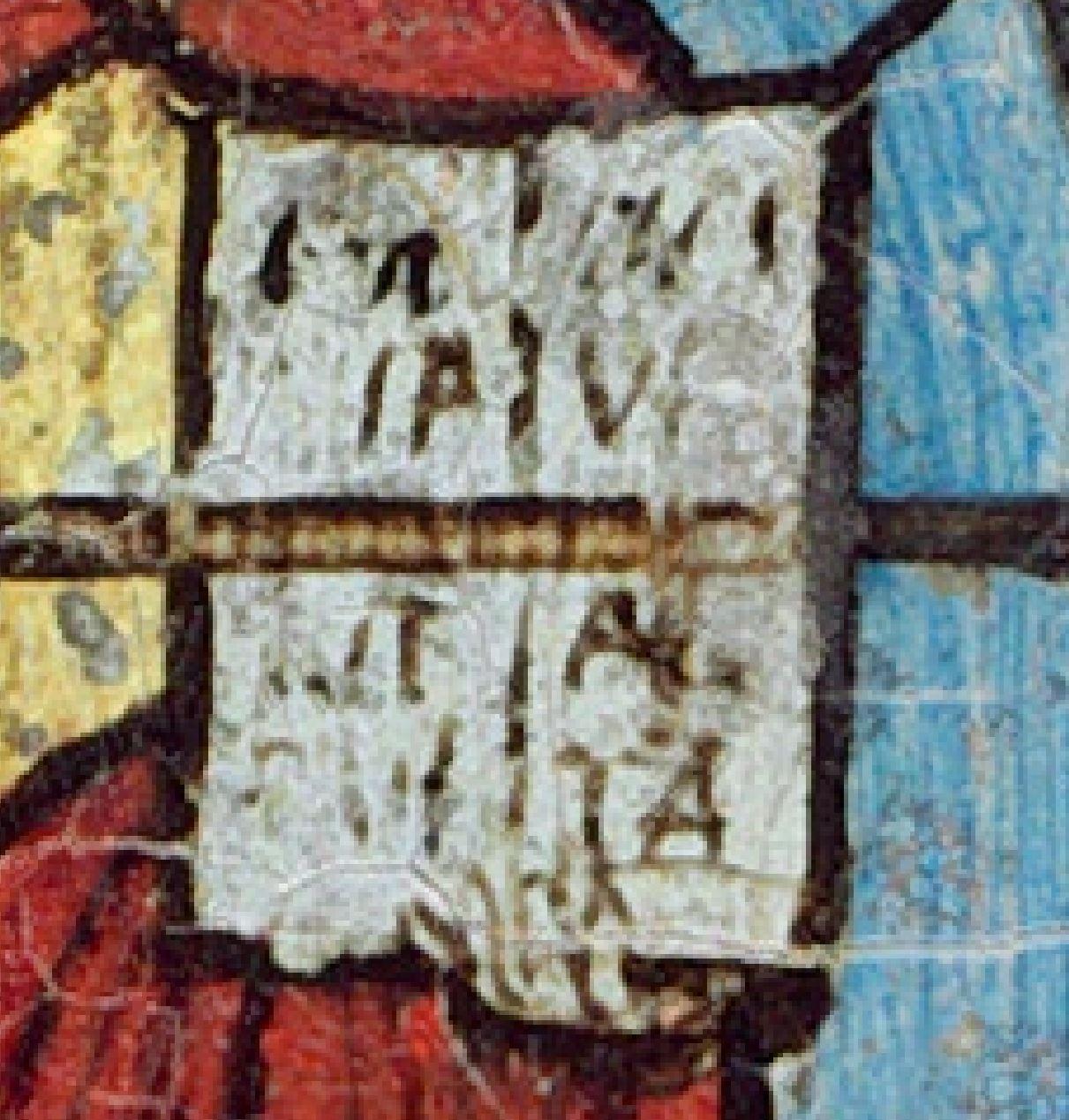 Van Eyck Annonciation 1434-36 NGA detail livre