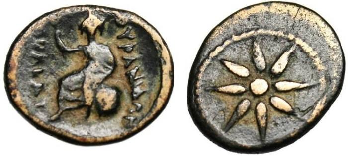 Aphrodite Urania Uranopolis 300 av JC Macedoine