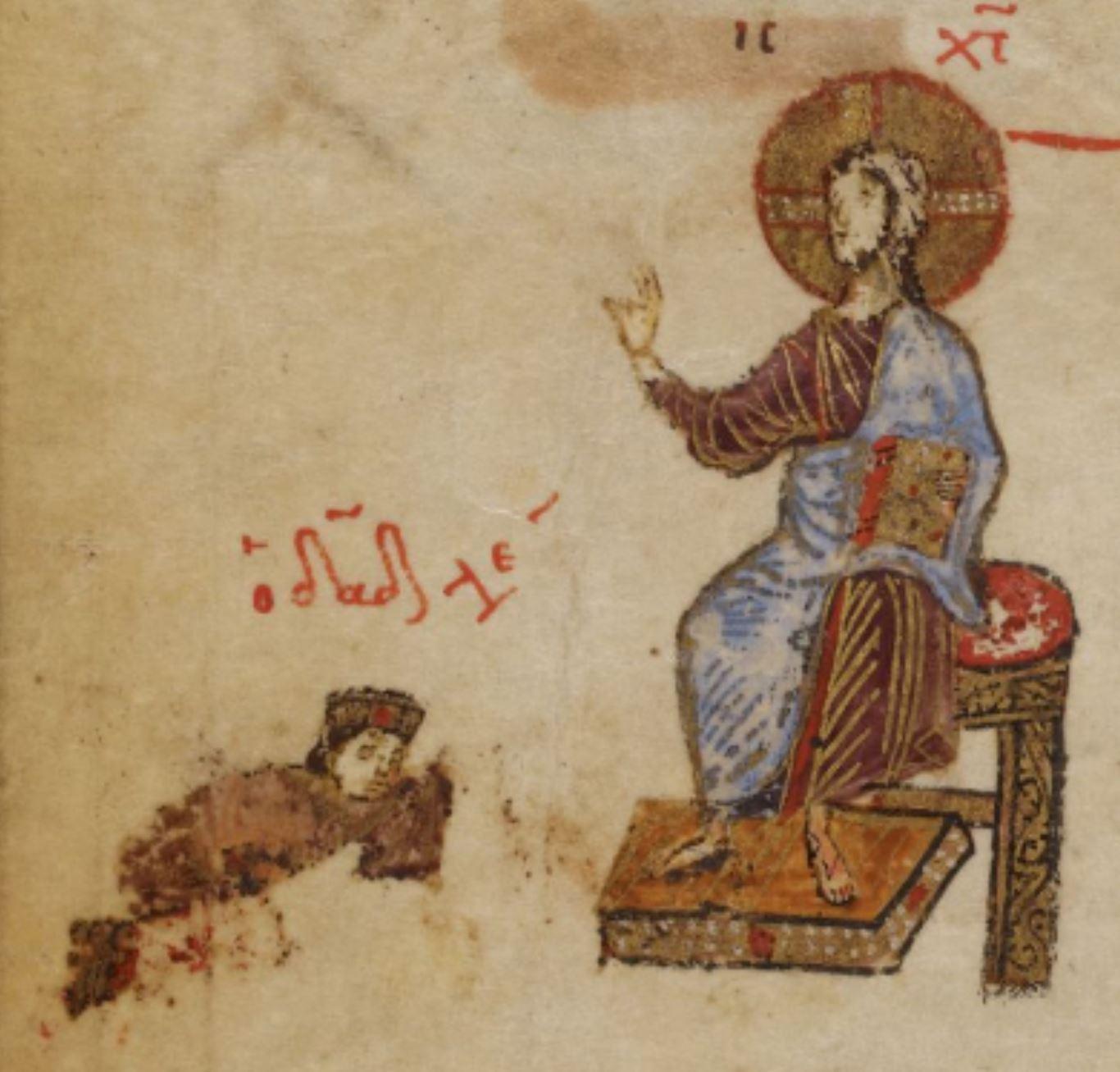 1066 Psautier theodore David at Christ's feet. fol 8v BL Add.19352