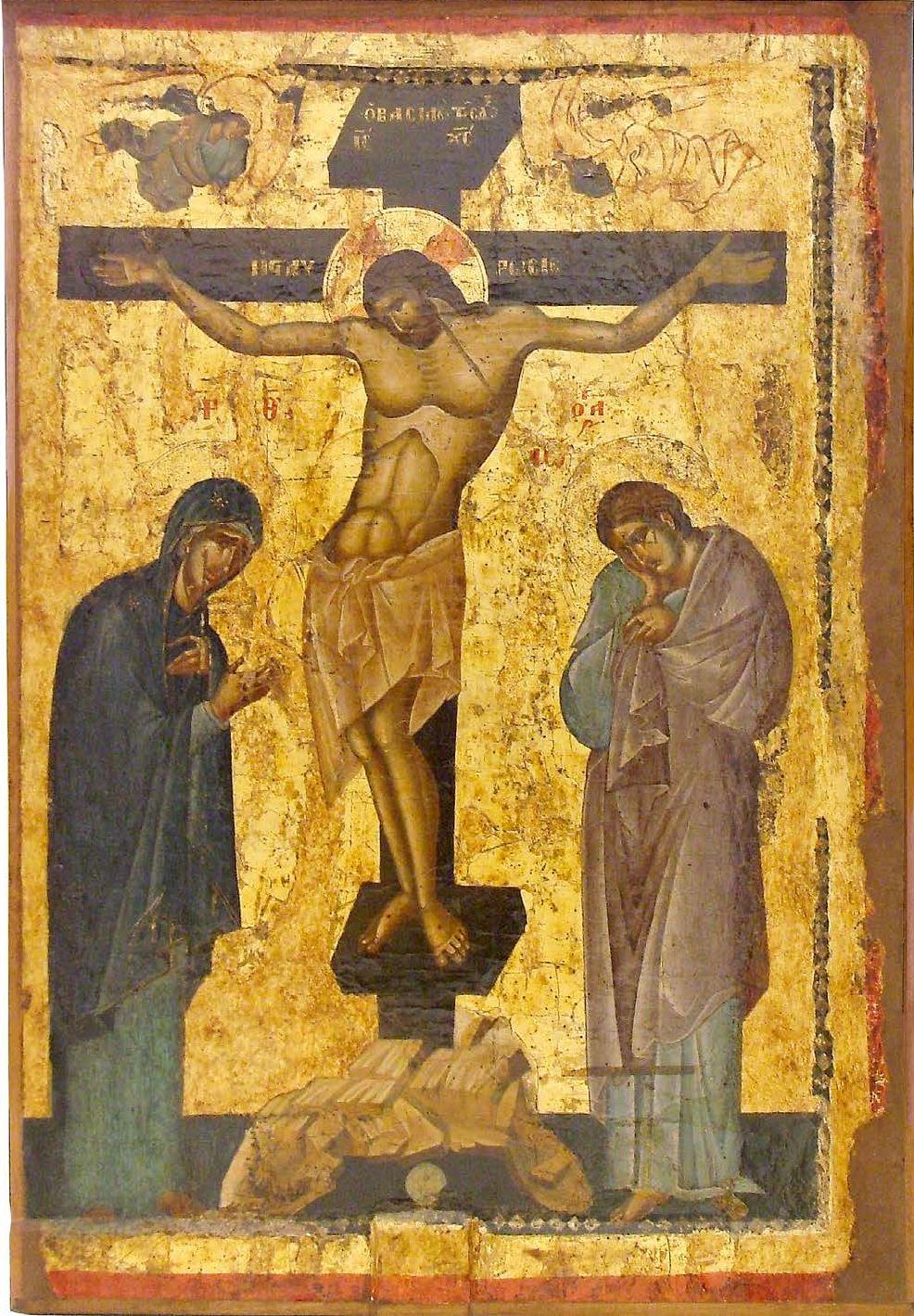 1275-1300 Crucifixion Icon gallery Ohrid Macedoine