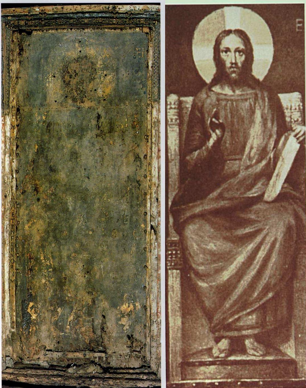 Icone acheiropoietede Saint Jean Du Latran