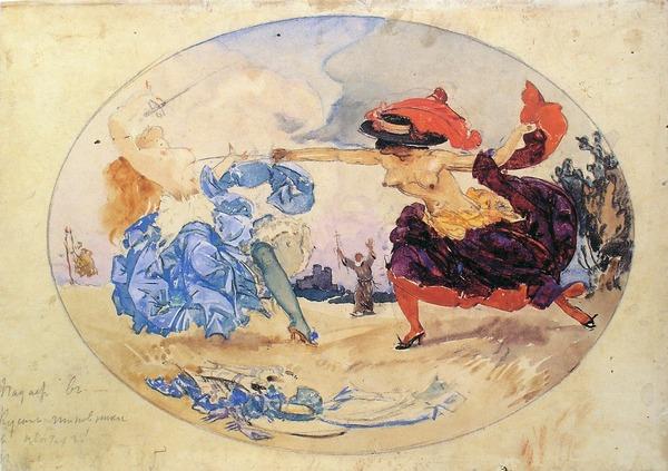 Duel de femme IIvan Myasoedov, vers 1920