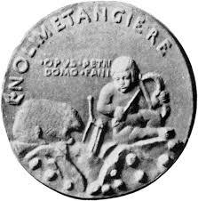 Pietro de Fano 1452-57