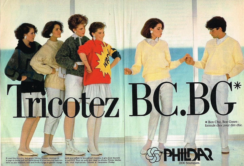 1983 La Laine Phildar A3