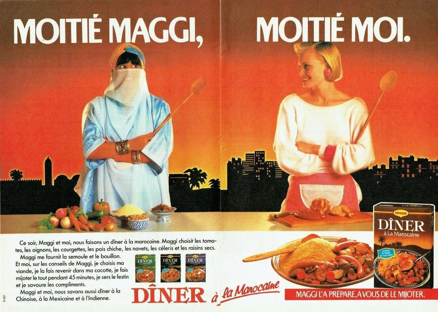 1985 Maggi A2