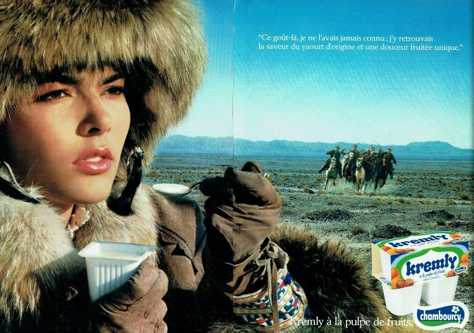 1987 yaourt gout Bulgare Chambourcy