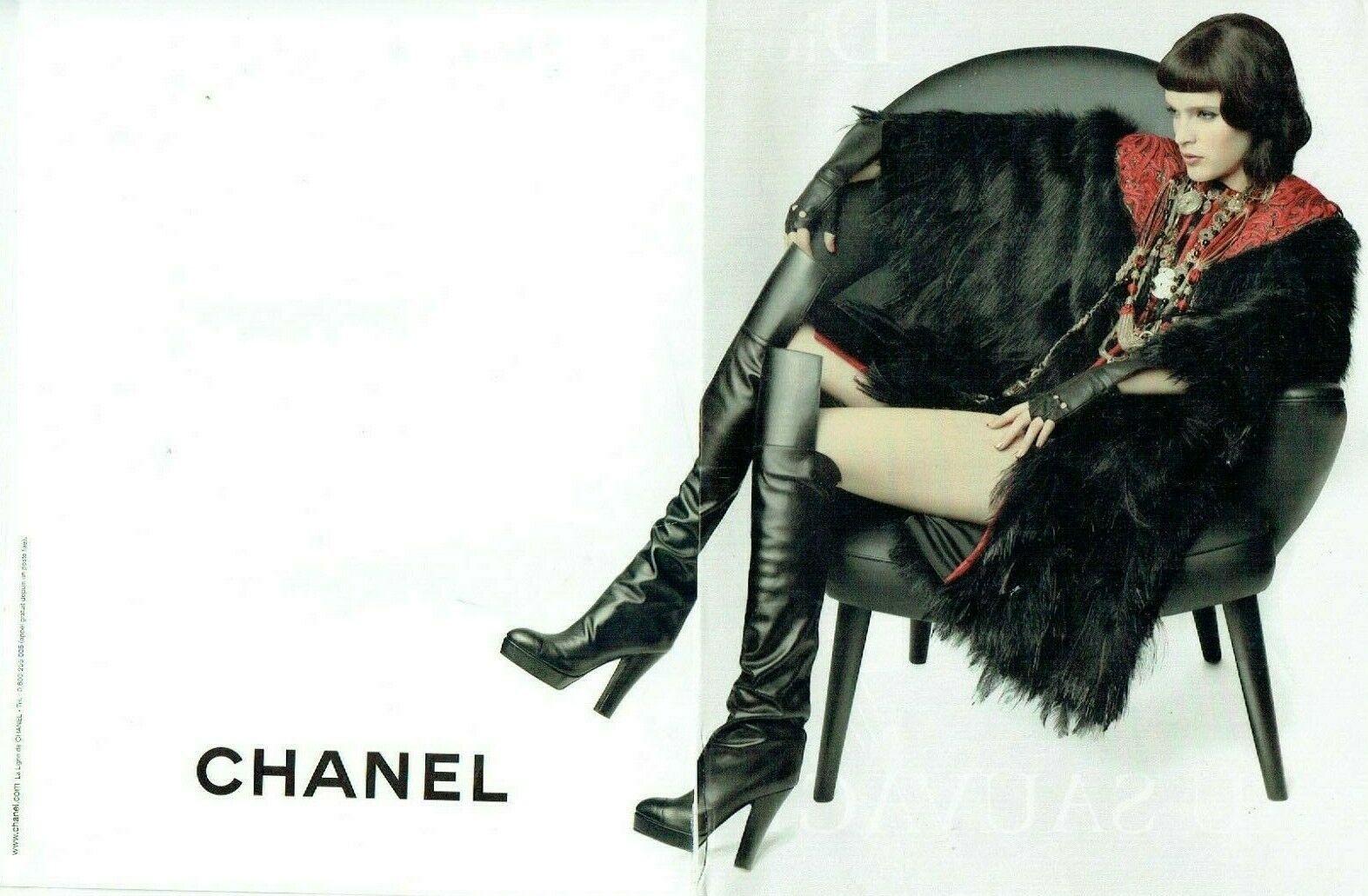 2010 Chanel B1