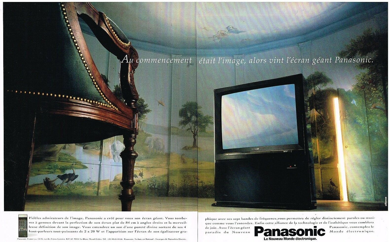 Panasonic 1982