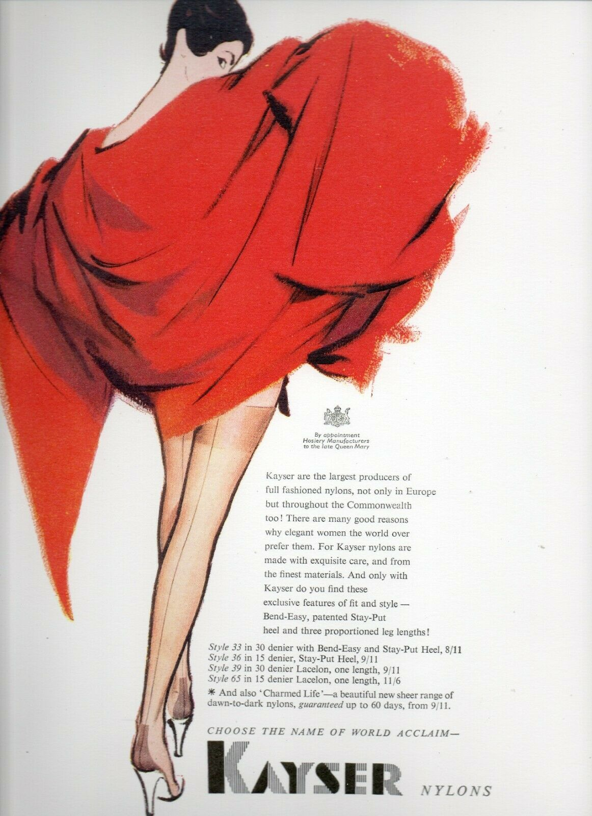 copie 1956 Kayser Nylons from Vogue magazine, March