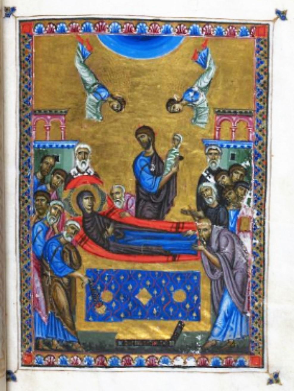 Mort de Marie 1131–43 Melisende Psalter, , BL Egerton MS 1139 fol 12 ar