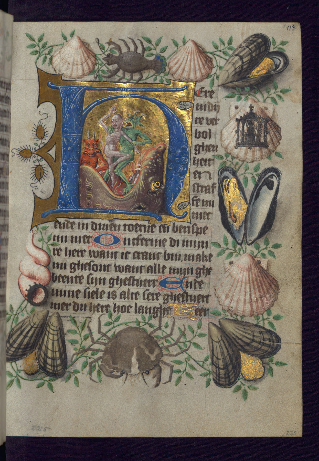 1450 ca Van Alphen Hours, Initial H with Souls cast into Hellmouth, Walters Manuscript W.782, fol. 113r