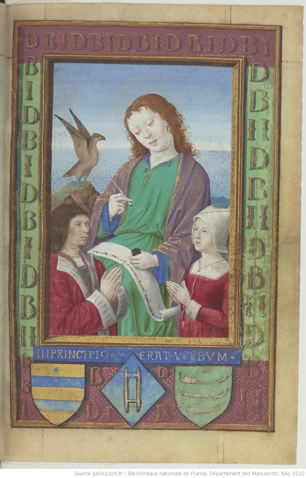 1483-1503 Horae ad usum Romanum NAL 3210 fol 7r